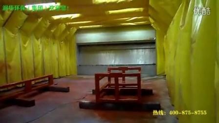 润华环保——伸缩式喷漆房现场