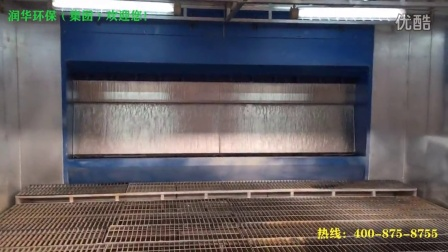 润华环保——高亮光钢制一体喷烤一体房