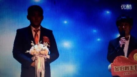 山西太原 婚礼主持人 宏亮 金伯爵婚礼主题酒店主持视频
