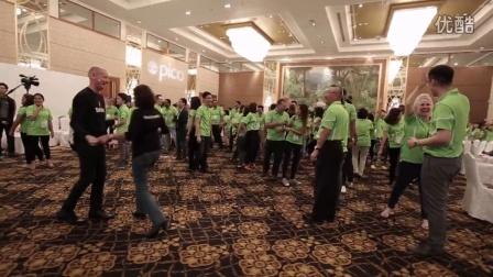 2015年笔克集团年度会议