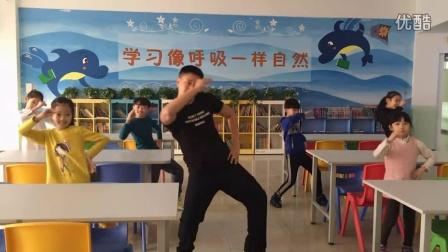 """天津经济技术开发区第二小学大课间室内健身舞""""大王叫我来巡山"""""""