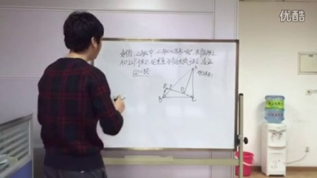 勾股定理2
