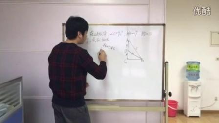 勾股定理3