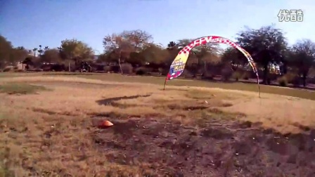 Alan Szabo Jr. Out messing around with my ALIGN MR25 FPV Quad