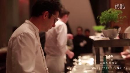 第五届上海柏悦酒店美食美酒盛宴——Pierre Gagnaire晚宴