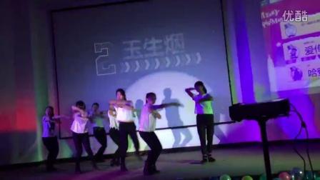 2015 山财会计学院家文化晚会 文艺部表演