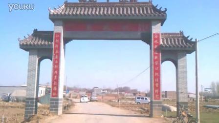 邯郸市东扶仁村