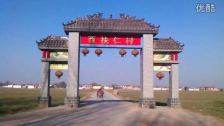 邯郸市西扶仁村