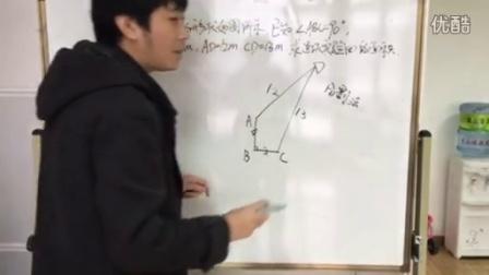 勾股定理4