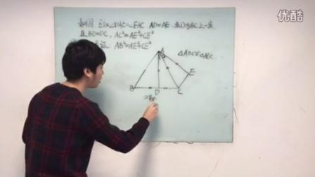 勾股定理5