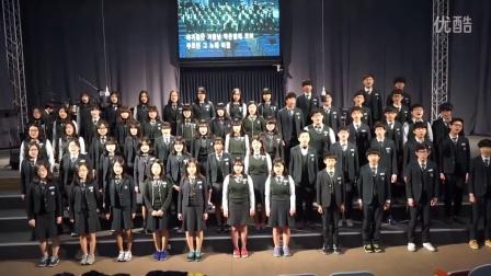 韩国高中生 合唱毕业 时 泪流不停《现在说再见 이젠안녕》-- 015B