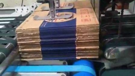 广州市佳研特包装机械有限公司——AFGS-2800全自动糊钉箱机-1
