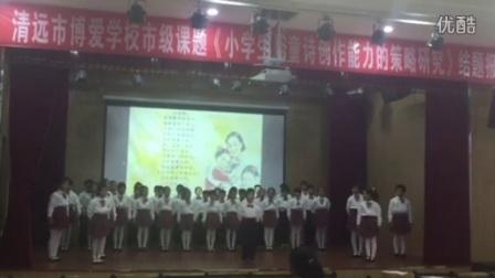 儿童诗歌比赛20151228