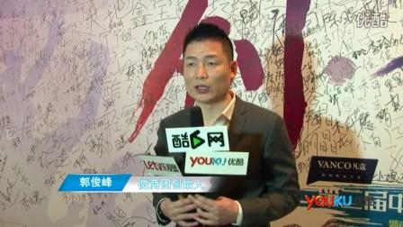 """中国微商年度盛典暨首届""""微创客""""高峰论坛在沪举办"""