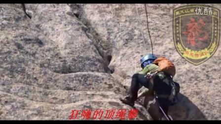 狂嗨的顶绳攀【潜龙特训队】