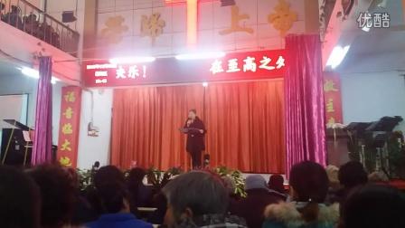 2015年临泉县教会圣诞节演出