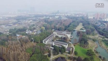 上海植物园航拍之三