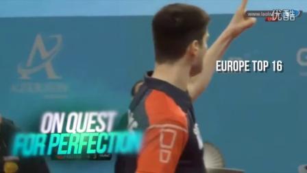 国际乒联2015赛季回顾