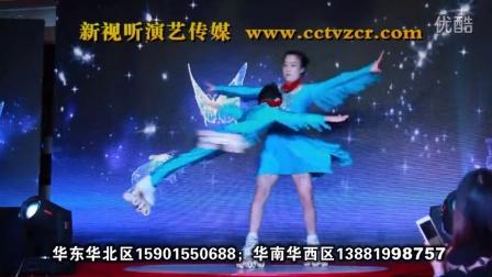 节目交流:冰上芭蕾[新视听演艺传媒出品]