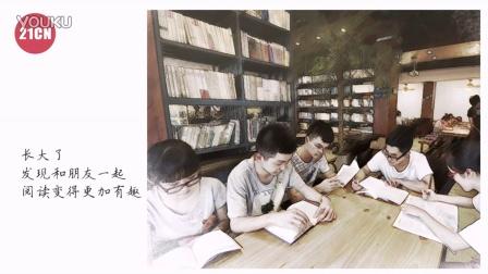 65-全民阅读-21cn