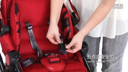 B9.1Poule red 婴儿手推车使用指导视频