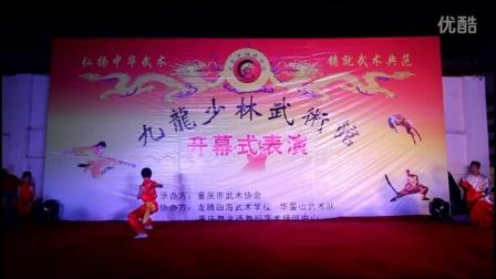 小孩子武术表演 春季班火热招生报名中 九龙少林武术馆