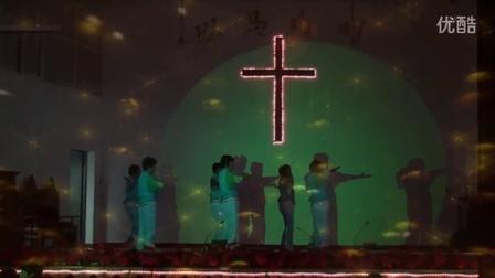 2015.12.19日平安夜晚会,金泽耶稣堂。