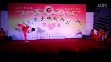 双节棍双刀表演 九龙少林武术馆寒假班火热报名中 点击观看视频