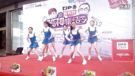 【短裙少女黑色安全裤】NoNoNo舞蹈