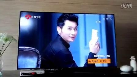 海陆通李晨广告片江苏卫视