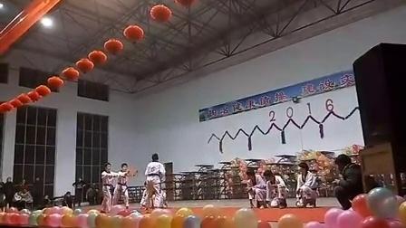 河辉跆拳道元旦演出
