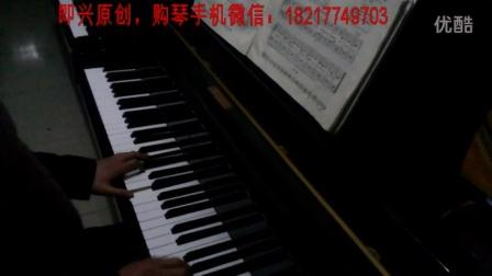 心音乐:即兴原创   取名《记忆中的美好》