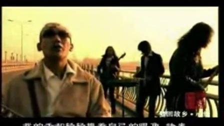 蒙古车轮乐队作品《心约》MV