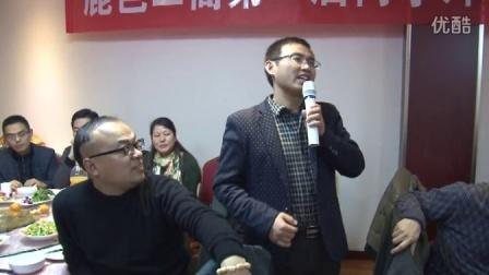 鹿邑二高第一届郑州同学聚会20151226-2