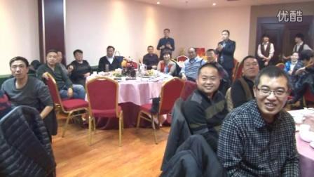 鹿邑二高第一届郑州同学聚会20151226-1