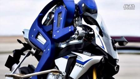 雅马哈摩托驾驶自动驾驶机器人 MOTOBOT El Piloto Robot de Yamaha