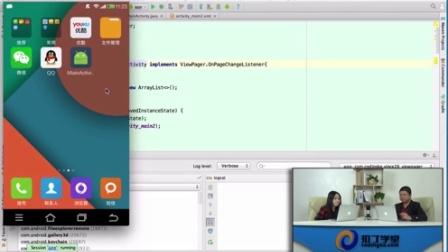 千锋 扣丁学堂 威哥 Androidui 26 Viewpager 3 程序首次启动引导页案例