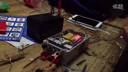 电子白金机(超级C变)