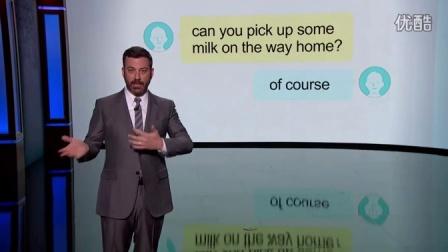 Jimmy Kimmel Explains Passive Aggressive Texts