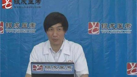 中医知识 执业医师考 体格检查