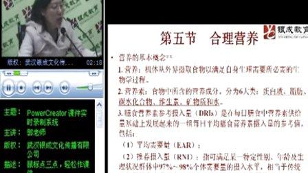 中医知识 执业医师考试笔试 统计预防法规