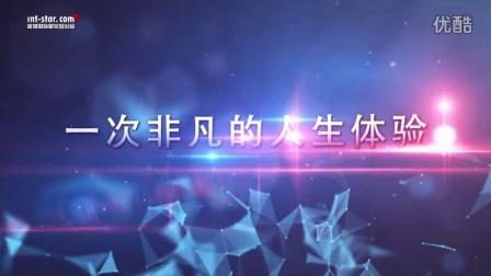 2016中国小童星宣传片