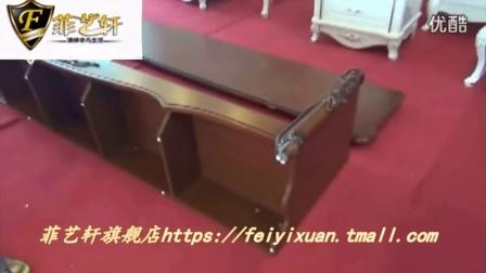 菲艺轩 欧式电视柜茶几组合套装 实木客厅简约地柜 大理石电视柜