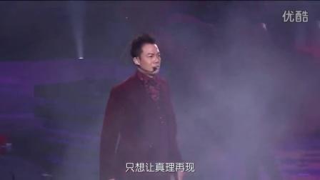 岁月友情演唱会Live2015