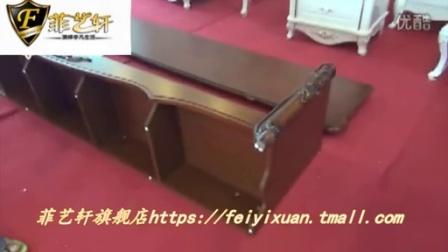 菲艺轩 欧式电视柜实木电视柜简约客厅象牙白电视柜茶几组合套装