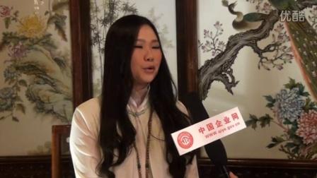 中国企业网专访翠薇阁陶瓷艺术馆董事长 琚翠薇