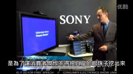 讽刺索尼电子产品的国外直播视频