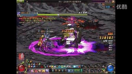女神9暗帝2分38秒黑雾