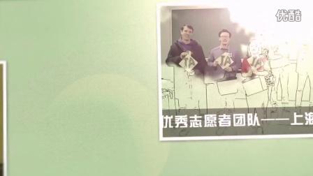 2015F JA-Shanghai Program回顾视频
