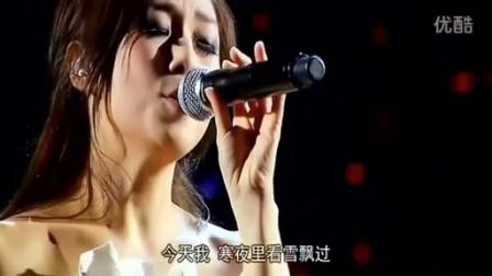 林忆莲演唱家驹的经典歌曲《海阔天空》